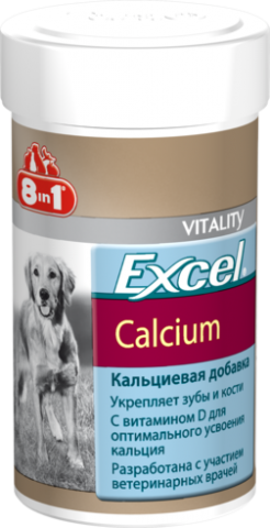 8in1 Excel Calcium Витамины для собак с кальцием