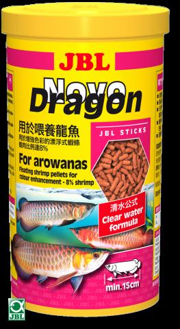 Сухой корм для хищных рыб JBL Novo Dragon - палочки