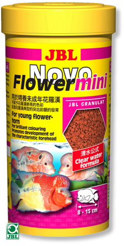 Сухой корм для рыб JBL NovoFlower Mini - гранулы