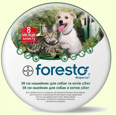 Ошейник от блох и клещей для небольших собак и кошек Bayer Foresto - 38 см