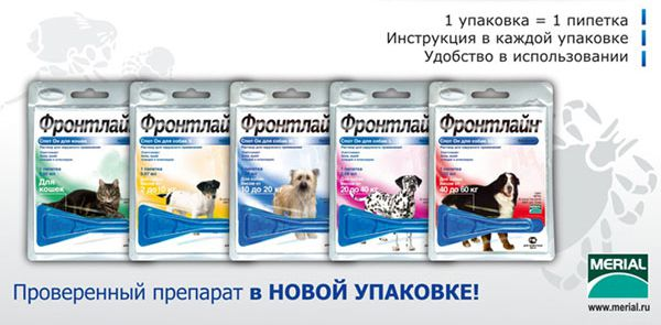 FrontLine (Фронтлайн) Spot On Cat капли на холку для собак от блох и клещей