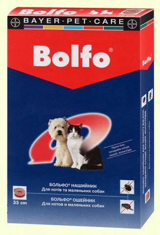 Bayer Bolfo Больфо ошейник для котов и мелких собак от блох и клещей