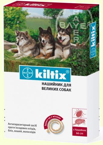 Bayer Kiltix Килтикс ошейник от клещей и блох для собак крупных пород - 66см