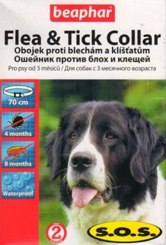 Ошейник для собак против блох Beaphar SOS - 70 см