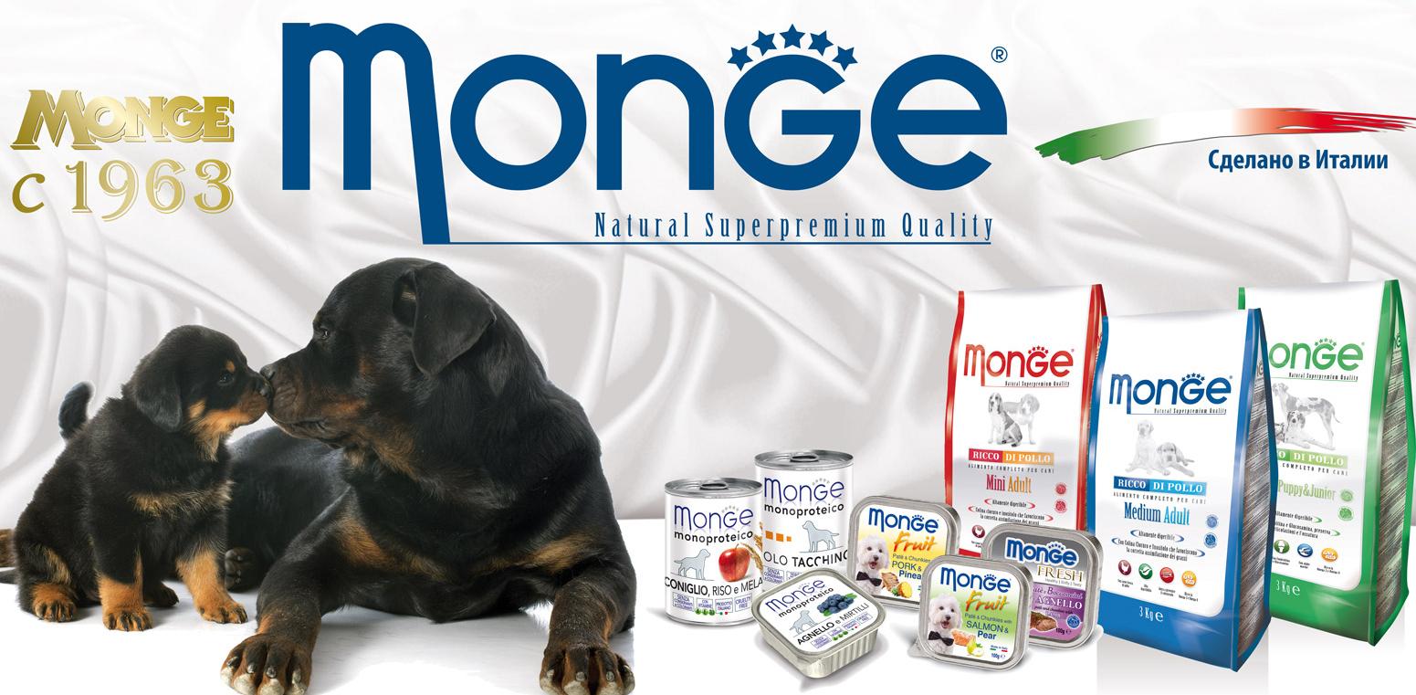 Monge • Монже - Сухие корма для собак и кошек - купить в зоомагазине Зверушка / Киев