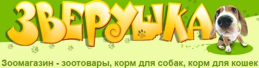 (c) Zverushka.org.ua