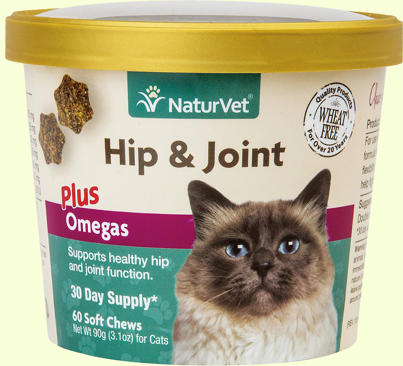 Глюкозамин и МСМ для кошек NaturVet Hip & Joint Plus Omegas
